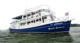 Boat on special MV Manta Queen 5